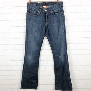 Lucky Brand Sweet N' Low Bootcut Jeans Size 2/26